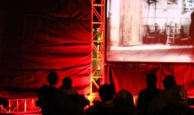FCMS-Cine-exterieur